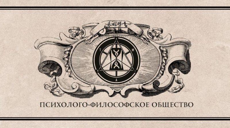 В Украине возрождают научные сообщества